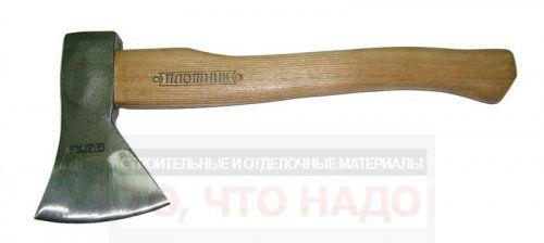 Топор с деревянной ручкой 0,6кг Плотник