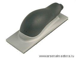 Ручной шлифовальный блок с пылеотводом 70*198 мм 22 отверстий MIRKA 8391502011