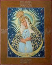 Остробрамская икона БМ (24х30), живопись