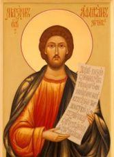 Максим Африканский (рукописная икона)