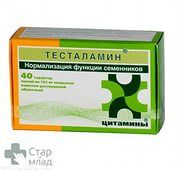 Тесталамин биорегуляр семенников 40 кап