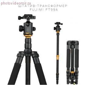 FT99A Штатив с головой для фото и видеокамер