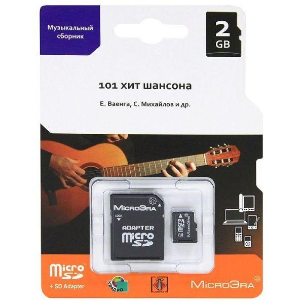 """Музыкальный сборник """"101 хит Шансона"""" MicroSD 2GB+SD адаптер MicroEra"""