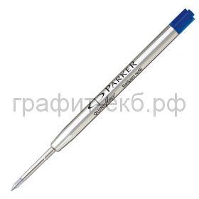 Стержень Parker шариковый синий F/M 1950368/1950371