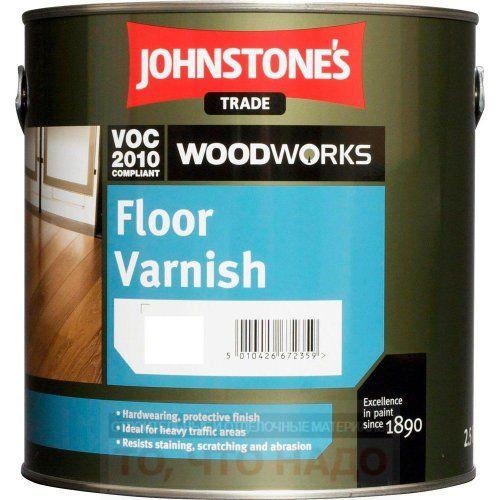 Лак для паркета JOHNSTONE`S Floor Varnish 5 л