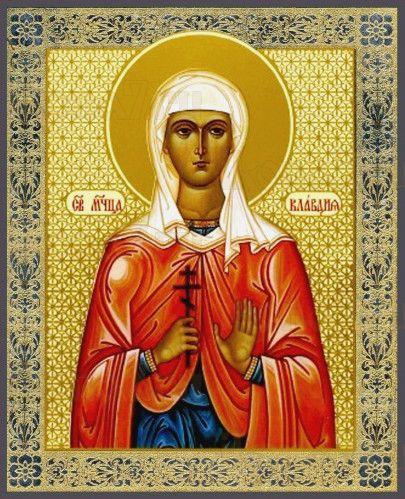 Икона Клавдия Римская (рукописная)
