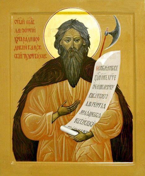Икона Лаврентий Калужский (рукописная)