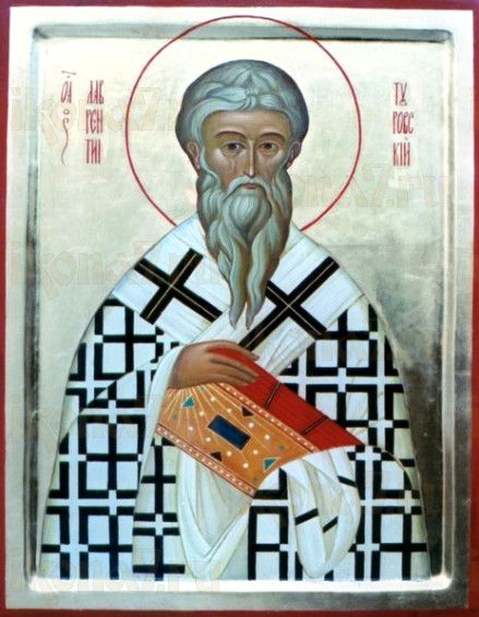 Икона Лаврентий Туровский (рукописная)