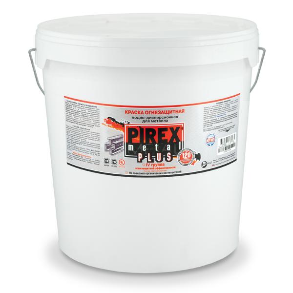 Краска Огнезащитная по металлу Pirex Metal Plus