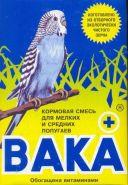 Вака Плюс Корм для мелких и средних попугаев (500 г)