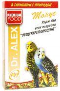 DR. ALEX Корм для волнистых попугаев. Тонус (500 г)
