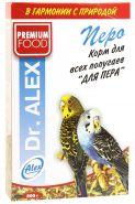 DR. ALEX Корм для волнистых попугаев Для пера (500 г)
