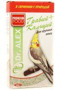 DR. ALEX Гравий для крупных птиц с кальцием (300 г)