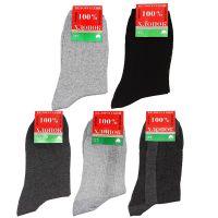 Мужские носки из Белоруссии 1 пара, цвета в ассортименте