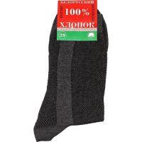 Белрусские, мужские носки 1 пара в ассортименте