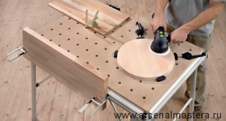 Стол рабочий многофункциональный базовый комплект Festool MFT/3 Basic 500608