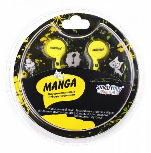 Наушники вакуумные Smartbuy MANGA желтые (SBE-1050)