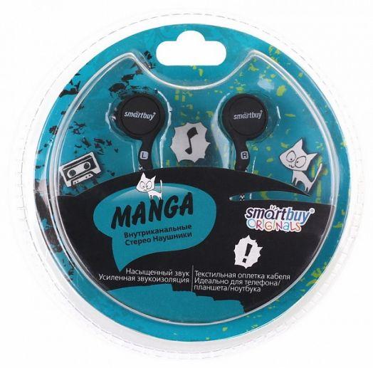 Наушники вакуумные Smartbuy MANGA черные (SBE-1010)