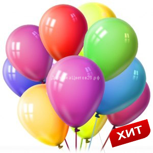 Воздушные гелиевые шары. Цена за шт.