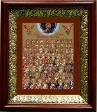 Собор 70-ти апостолов (19х22), темный киот