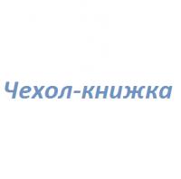 Чехол-книжка Lenovo S820 кожа (white)