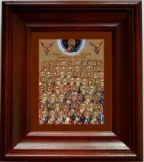 Собор 70-ти Апостолов (21х24), простой киот