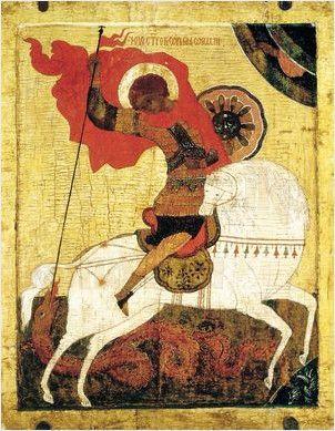 Икона Чудо Георгия о змие (15 век)