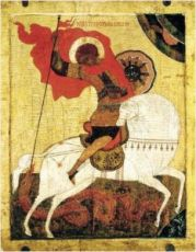 Чудо Георгия о змие (копия иконы 15 века)