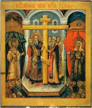 Икона Воздвижение креста Господня (18 век)