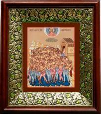 40 мучеников Севастийских (21х24), киот со стразами