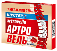 ARTROVELLE,30 капсул