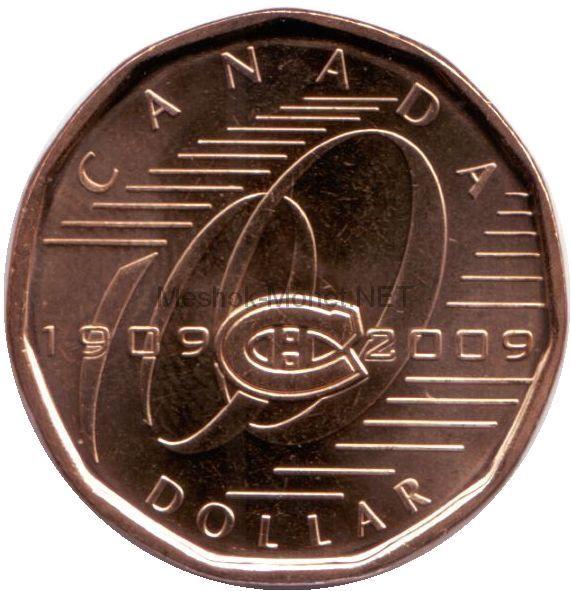Канада 1 доллар 2009 100-летие хоккейного клуба Монреаль Канадиенс