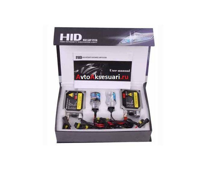 Ксенон HID H13