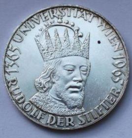 600 лет университету Вены(1365-1965)Рудольф Штифтер 50 шиллингов 1965
