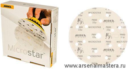 Шлифовальный круг на пленочной  основе липучка Mirka MICROSTAR 150мм 15 отв P1500 в комплекте 50 шт.