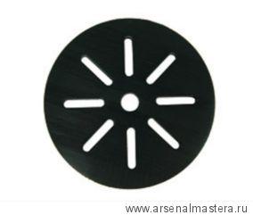 Мягкая прокладка  Mirka 225 мм 8394018711 1 шт