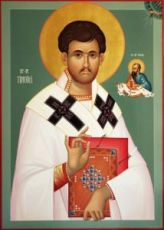 Тимофей, апостол (рукописная икона)