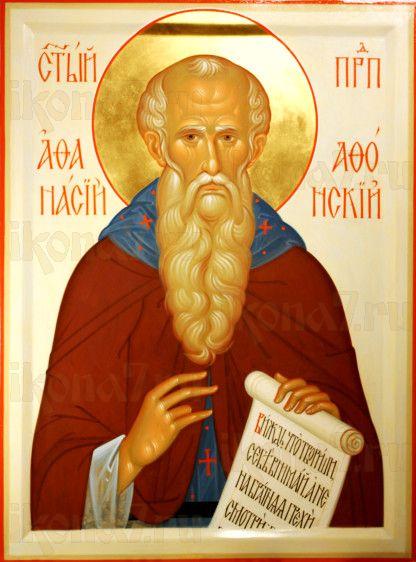 Афанасий Афонский (рукописная икона)
