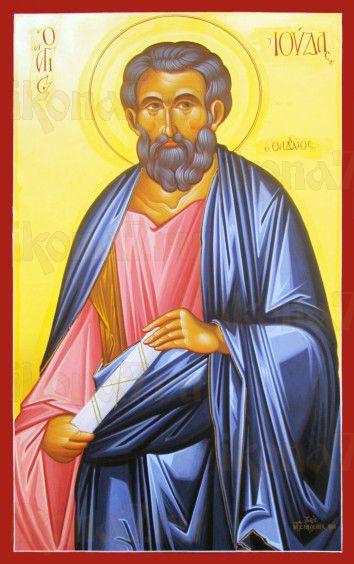 Иуда Фаддей, апостол (рукописная икона)