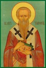 Икона Тимофей Прусский (рукописная)