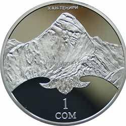 Кыргызстан 1 сом Пик Хан-Тенгри