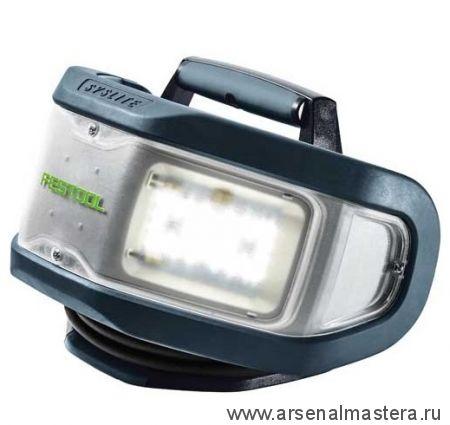 Рабочая лампа Festool  DUO 200164