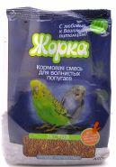 ЖОРКА Корм для волнистых попугаев Экстра (450 г)