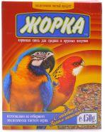 ЖОРКА Корм для средних и крупных попугаев (450 г)