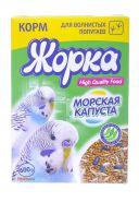 ЖОРКА HQF Корм для волнистых попугаев Морская капуста (600 г)