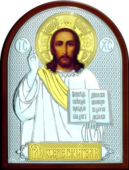 Серебряная с золочением икона Иисуса Христа Спасителя (листовое серебро, 12*16см., Россия)