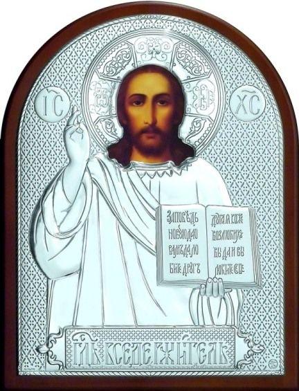 Серебряная икона Иисуса Христа Спасителя (листовое серебро, 19*25см., Россия)