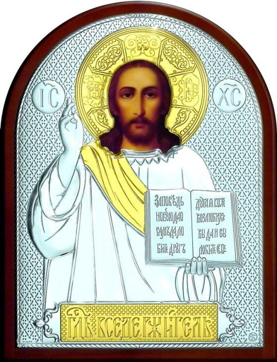 Серебряная с золочением икона Иисуса Христа Спасителя (19*25см., Россия)