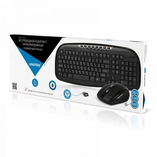 Клавиатура+мышь Комплект мультимедийный Smartbuy 205507AG