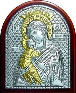 Серебряная с золочением икона Богородица «Владимирская» (7*8.5см., Россия) в дорожном футляре